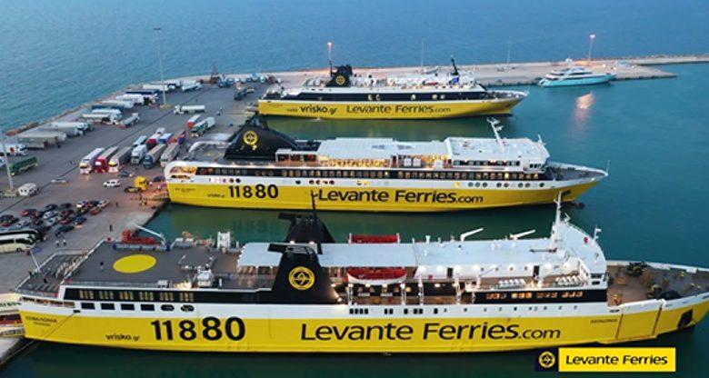 Η Levante ferries μειώνει τους ρύπους διοξειδίου του άνθρακα, Αρχιπέλαγος, Ναυτιλιακή πύλη ενημέρωσης