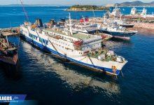 Photo of Σταθερά οι εργασίες στο πλοίο Σμύρνα