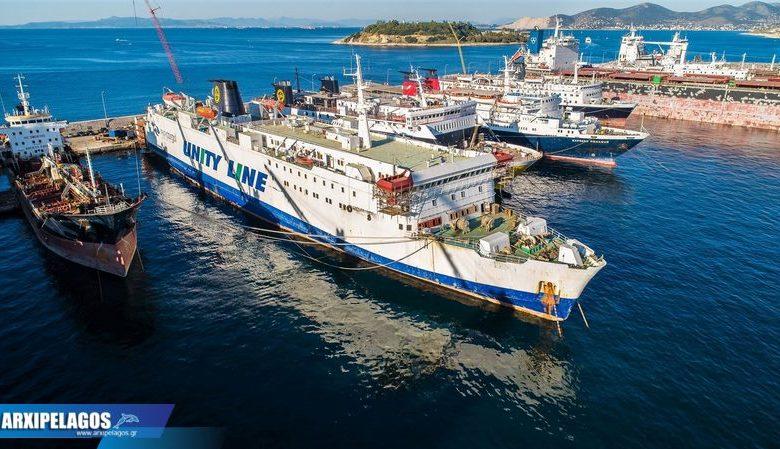 οι εργασίες στο πλοίο Σμύρνα, Αρχιπέλαγος, Ναυτιλιακή πύλη ενημέρωσης