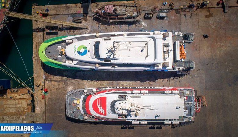 Στα ναυπηγεία του Σπανόπουλου το Flyingcat 3 1, Αρχιπέλαγος, Ναυτιλιακή πύλη ενημέρωσης