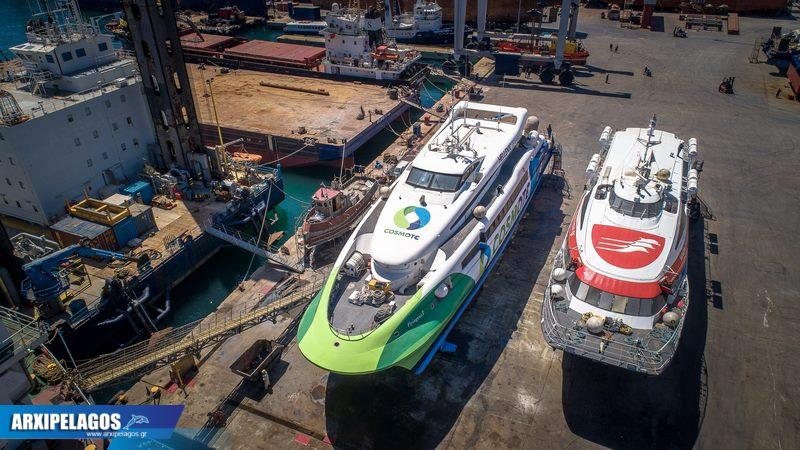 Στα ναυπηγεία του Σπανόπουλου το Flyingcat 3 2, Αρχιπέλαγος, Ναυτιλιακή πύλη ενημέρωσης