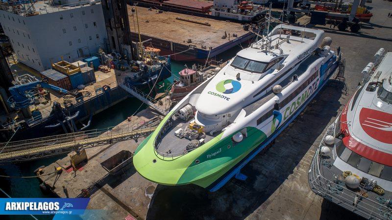 Στα ναυπηγεία του Σπανόπουλου το Flyingcat 3 3, Αρχιπέλαγος, Ναυτιλιακή πύλη ενημέρωσης