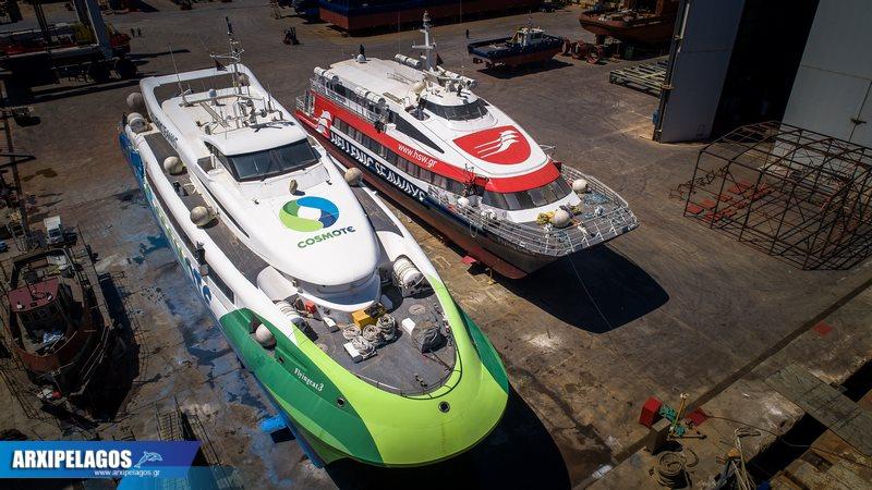 Στα ναυπηγεία του Σπανόπουλου το Flyingcat 3 4, Αρχιπέλαγος, Ναυτιλιακή πύλη ενημέρωσης