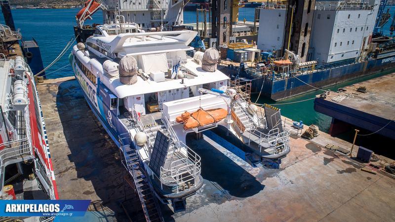 Στα ναυπηγεία του Σπανόπουλου το Flyingcat 3 5, Αρχιπέλαγος, Ναυτιλιακή πύλη ενημέρωσης