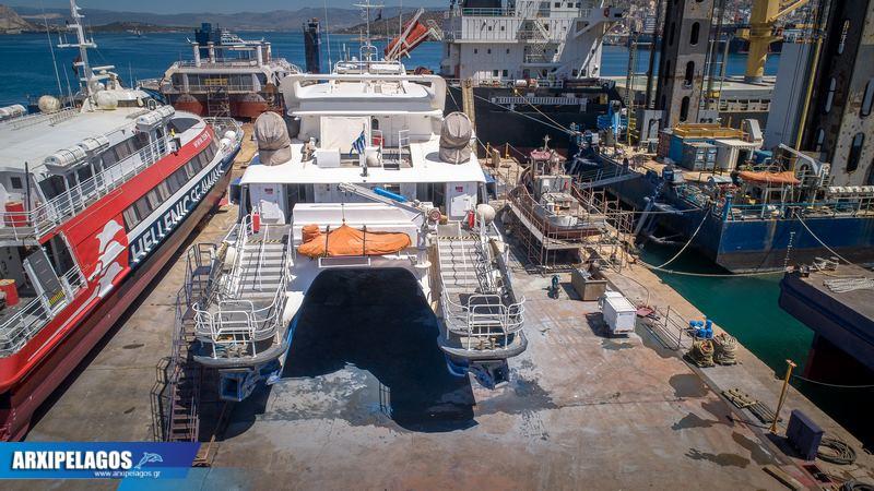 Στα ναυπηγεία του Σπανόπουλου το Flyingcat 3 6, Αρχιπέλαγος, Ναυτιλιακή πύλη ενημέρωσης