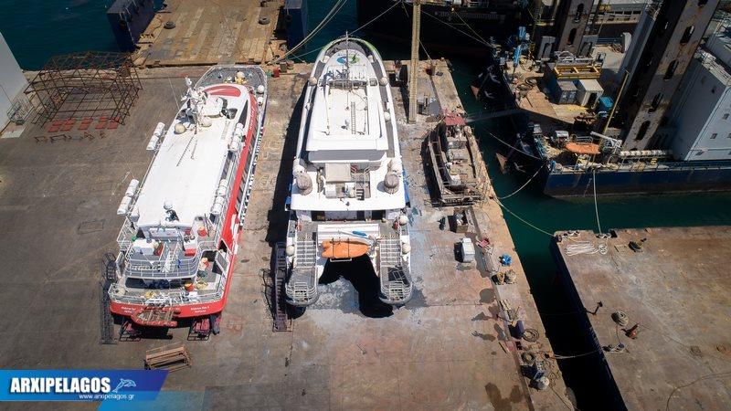 Στα ναυπηγεία του Σπανόπουλου το Flyingcat 3 7, Αρχιπέλαγος, Ναυτιλιακή πύλη ενημέρωσης
