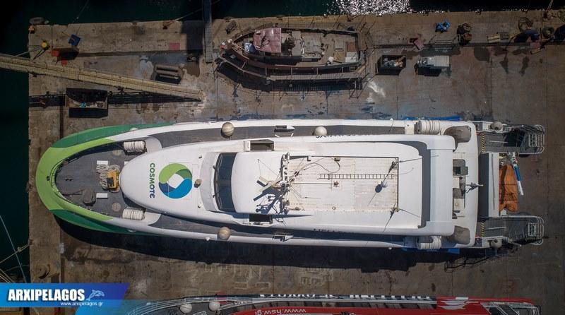Στα ναυπηγεία του Σπανόπουλου το Flyingcat 3 8, Αρχιπέλαγος, Ναυτιλιακή πύλη ενημέρωσης