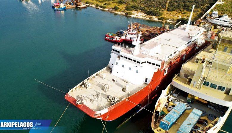 Στο ναυπηγείο του Μπεκρή το Cat I 1, Αρχιπέλαγος, Ναυτιλιακή πύλη ενημέρωσης