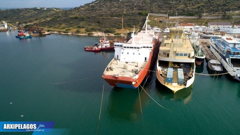 Στο ναυπηγείο του Μπεκρή το Cat I 2, Αρχιπέλαγος, Ναυτιλιακή πύλη ενημέρωσης