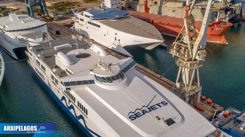 Power Jet Rapidlink Jet και Sifnos Jet αναμένουν στη Σαλαμίνα 5, Αρχιπέλαγος, Ναυτιλιακή πύλη ενημέρωσης