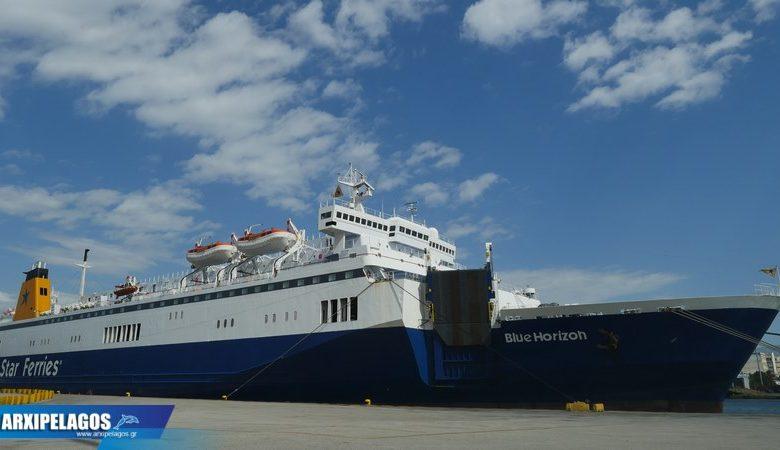 Photo of Από αύριο το Blue Horizon στη γραμμή του Ηρακλείου
