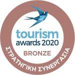 Επτά βραβεία για την Attica Group στα Tourism Awards 2020 3, Αρχιπέλαγος, Ναυτιλιακή πύλη ενημέρωσης