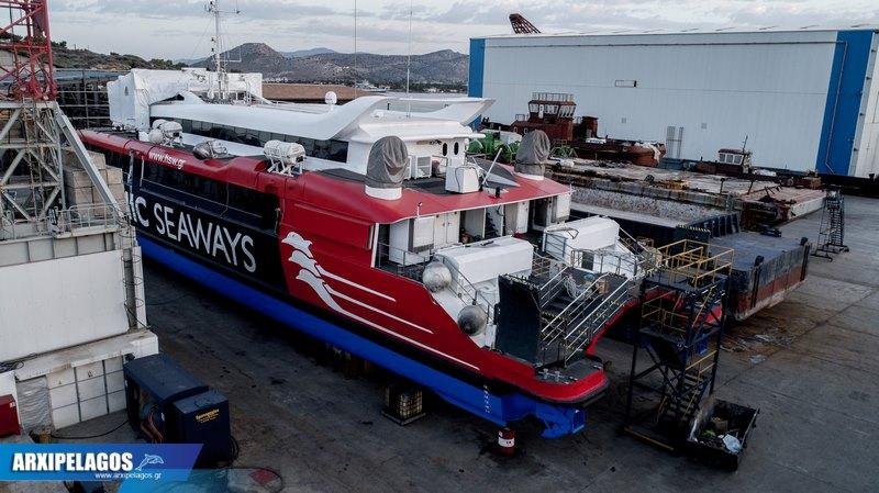 Με τα νέα χρώματα και σινιάλα το Flyingcat 4 1, Αρχιπέλαγος, Ναυτιλιακή πύλη ενημέρωσης