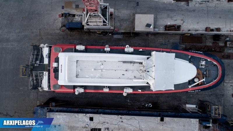 Με τα νέα χρώματα και σινιάλα το Flyingcat 4 5, Αρχιπέλαγος, Ναυτιλιακή πύλη ενημέρωσης