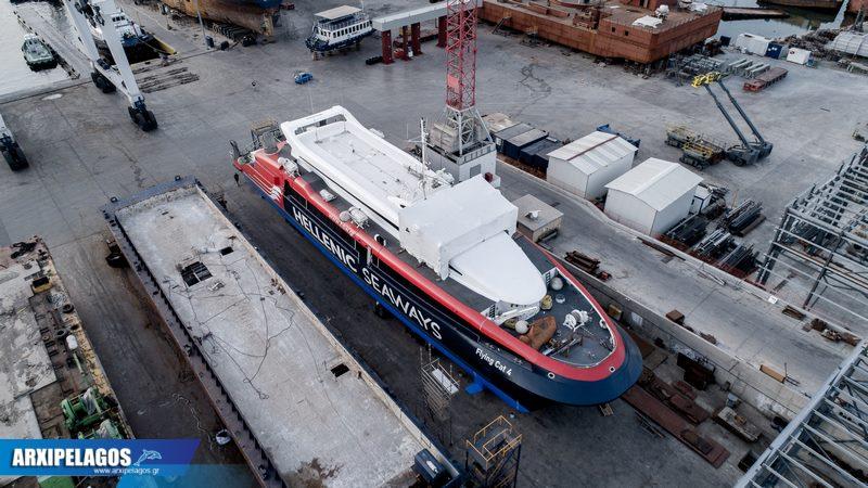 Με τα νέα χρώματα και σινιάλα το Flyingcat 4 7, Αρχιπέλαγος, Ναυτιλιακή πύλη ενημέρωσης