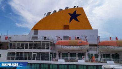 Photo of Attica Group: Ολοκληρώθηκε η εγκατάσταση scrubbers στο Blue Star Patmos