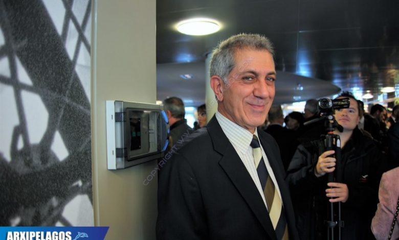 Έφυγε ο Καπετάνιος με το πιο ζεστό χαμόγελο 1, Αρχιπέλαγος, Ναυτιλιακή πύλη ενημέρωσης