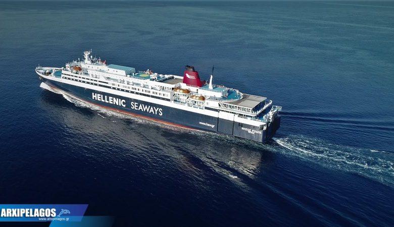 Από αύριο το Ρόδος για Χίο Μυτιλήνη 1, Αρχιπέλαγος, Ναυτιλιακή πύλη ενημέρωσης