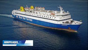 Από αύριο το Ρόδος για Χίο Μυτιλήνη 2, Αρχιπέλαγος, Ναυτιλιακή πύλη ενημέρωσης