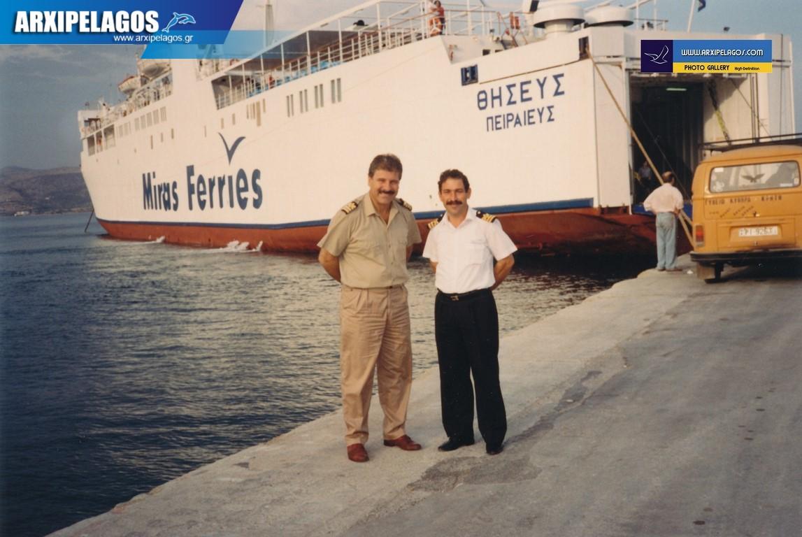 Βασίλης Λεονταράκης Πλοίαρχος Ε.Ν Αφιέρωμα 1, Αρχιπέλαγος, Ναυτιλιακή πύλη ενημέρωσης