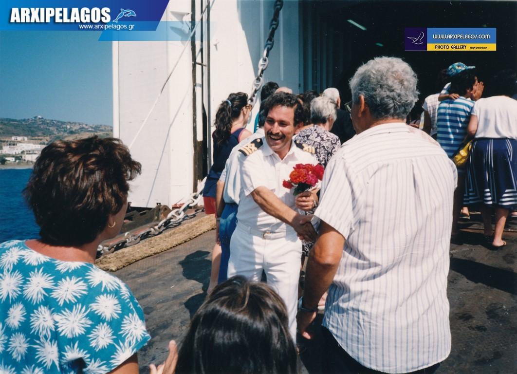 Βασίλης Λεονταράκης Πλοίαρχος Ε.Ν Αφιέρωμα 14, Αρχιπέλαγος, Ναυτιλιακή πύλη ενημέρωσης