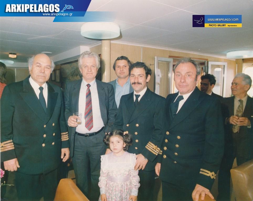 Βασίλης Λεονταράκης Πλοίαρχος Ε.Ν Αφιέρωμα 16, Αρχιπέλαγος, Ναυτιλιακή πύλη ενημέρωσης