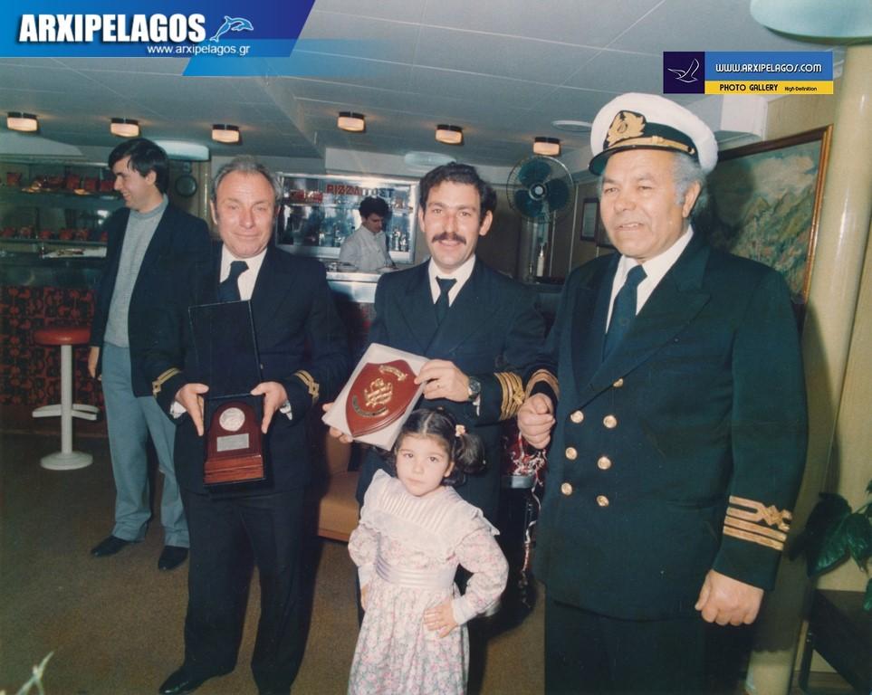 Βασίλης Λεονταράκης Πλοίαρχος Ε.Ν Αφιέρωμα 18, Αρχιπέλαγος, Ναυτιλιακή πύλη ενημέρωσης