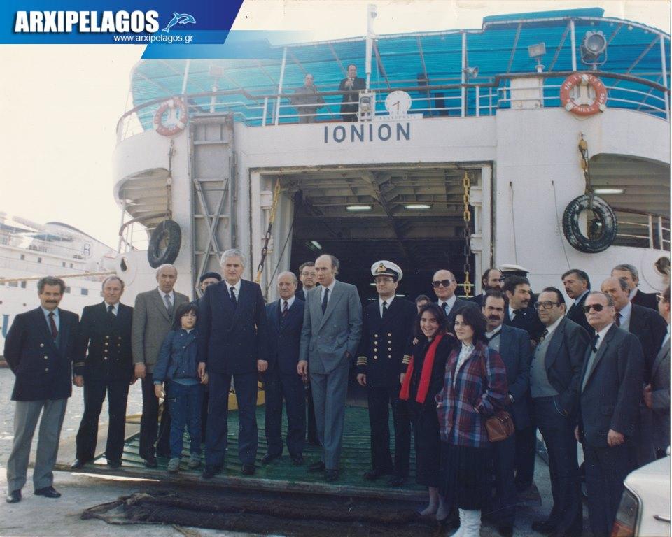 Βασίλης Λεονταράκης Πλοίαρχος Ε.Ν Αφιέρωμα 2, Αρχιπέλαγος, Ναυτιλιακή πύλη ενημέρωσης
