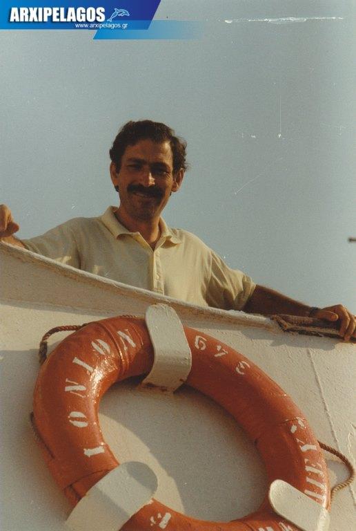 Βασίλης Λεονταράκης Πλοίαρχος Ε.Ν Αφιέρωμα 4, Αρχιπέλαγος, Ναυτιλιακή πύλη ενημέρωσης