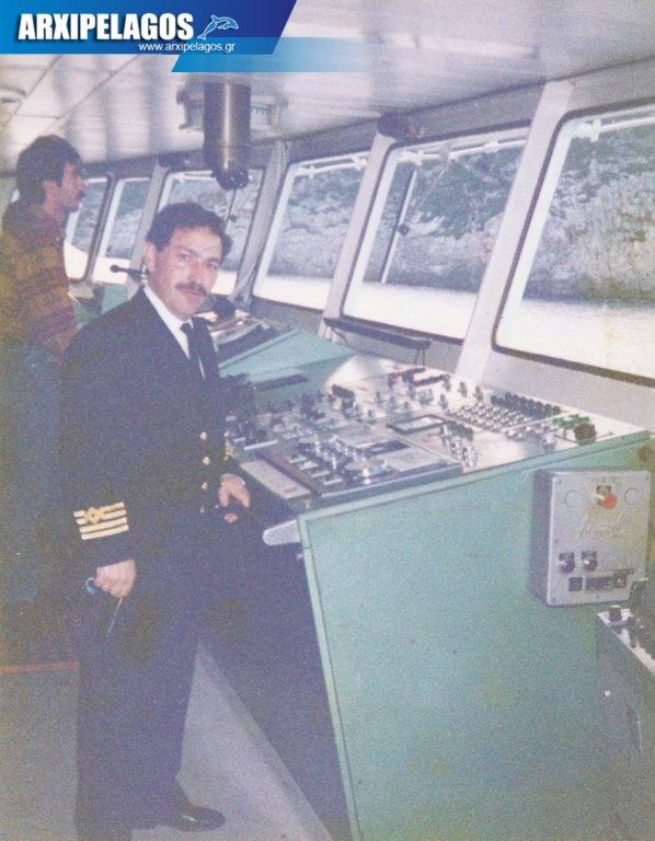 Βασίλης Λεονταράκης Πλοίαρχος Ε.Ν Αφιέρωμα 5, Αρχιπέλαγος, Ναυτιλιακή πύλη ενημέρωσης