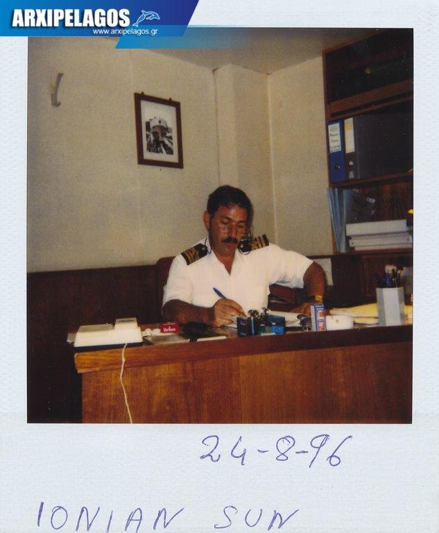 Βασίλης Λεονταράκης Πλοίαρχος Ε.Ν Αφιέρωμα 7, Αρχιπέλαγος, Ναυτιλιακή πύλη ενημέρωσης