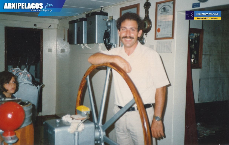 Βασίλης Λεονταράκης Πλοίαρχος Ε.Ν Αφιέρωμα 8, Αρχιπέλαγος, Ναυτιλιακή πύλη ενημέρωσης