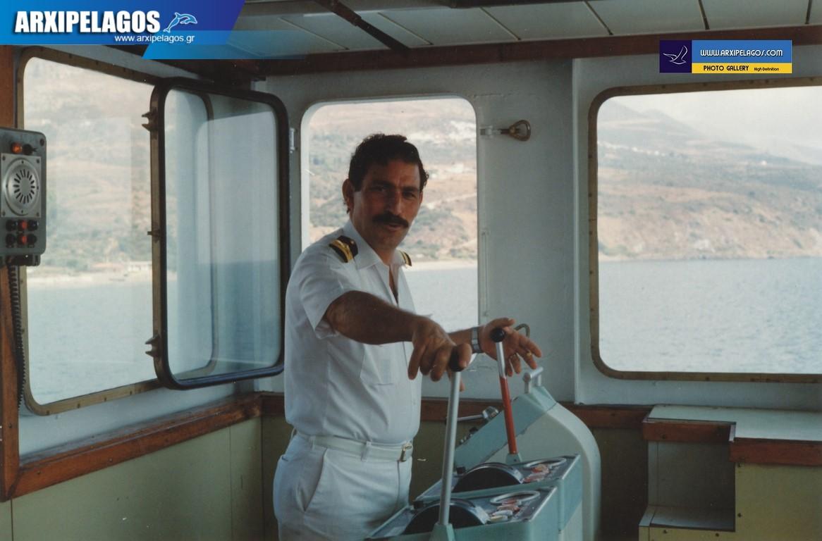 Βασίλης Λεονταράκης Πλοίαρχος Ε.Ν Αφιέρωμα 9, Αρχιπέλαγος, Ναυτιλιακή πύλη ενημέρωσης