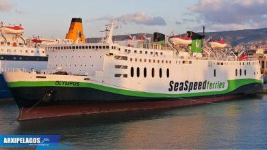 Photo of Εκπτώσεις 50% από τη Sea Speed Ferries για υποψήφιους φοιτητές