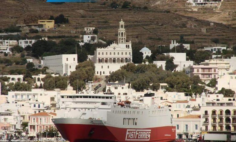 ΘΕΟΛΟΓΟΣ Π Επιστρέφει στα δρομολόγια του, Αρχιπέλαγος, Ναυτιλιακή πύλη ενημέρωσης