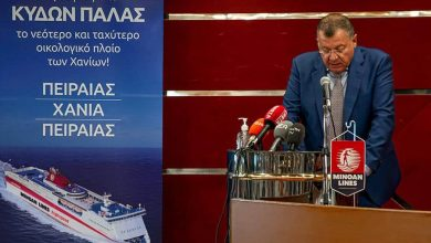 Photo of ΚΥΔΩΝ ΠΑΛΑΣ: Εγκαίνια δρομολόγησης του ταχύτερου, νεότερου, πολυτελέστερου πλοίου των Χανίων