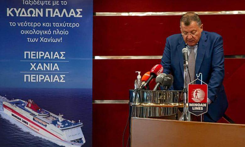 ΠΑΛΑΣ Εγκαίνια δρομολόγησης του ταχύτερου νεότερου πολυτελέστερου πλοίου των Χανίων, Αρχιπέλαγος, Ναυτιλιακή πύλη ενημέρωσης