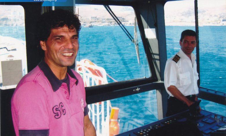 Λούσας Πλοίαρχος Ε.Ν Αφιέρωμα 15, Αρχιπέλαγος, Ναυτιλιακή πύλη ενημέρωσης