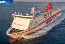 Γραμμές Έκτακτα ημερήσια δρομολόγια το Σάββατο 25 Ιουλίου 2020, Αρχιπέλαγος, Ναυτιλιακή πύλη ενημέρωσης