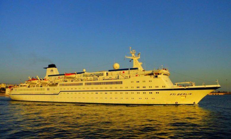 παύση εργασιών για την FTI Cruises, Αρχιπέλαγος, Ναυτιλιακή πύλη ενημέρωσης
