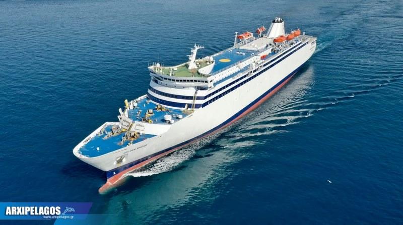 Σήμερα ξεκινά το Golden Bridge από Ηγουμενίτσα για Μπρίντιζι 2, Αρχιπέλαγος, Ναυτιλιακή πύλη ενημέρωσης