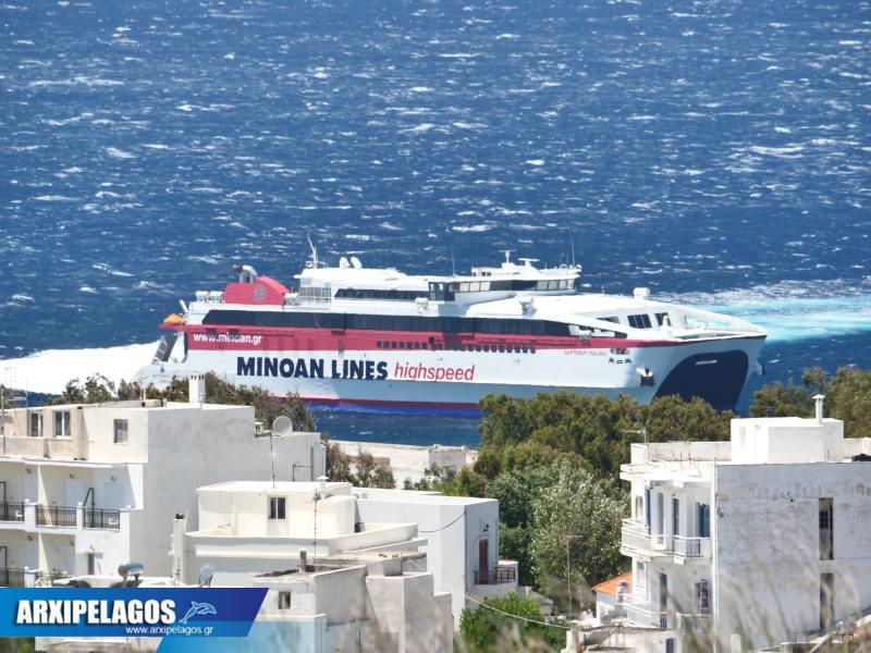 Τήνο σήμερα το Santorini Palace 1, Αρχιπέλαγος, Ναυτιλιακή πύλη ενημέρωσης