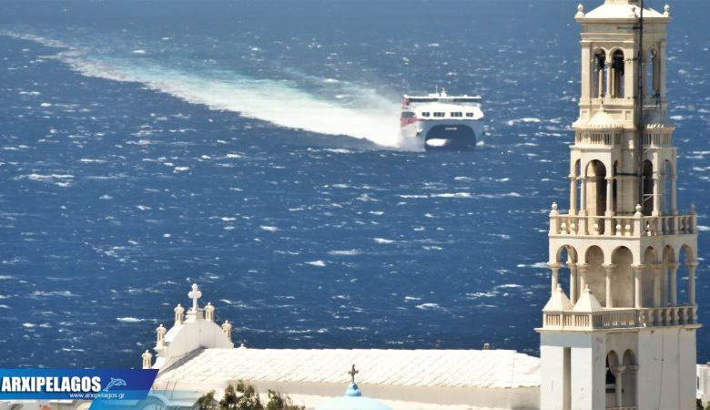 Τήνο σήμερα το Santorini Palace 3, Αρχιπέλαγος, Ναυτιλιακή πύλη ενημέρωσης