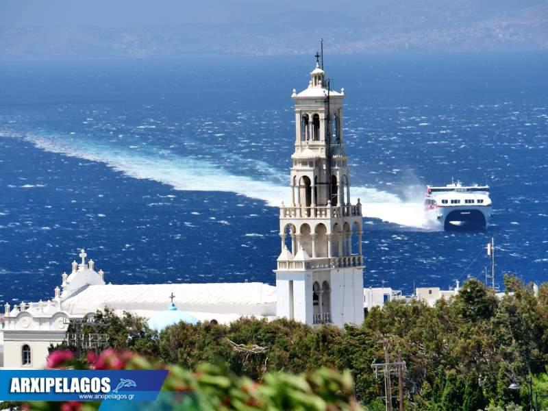Τήνο σήμερα το Santorini Palace 4, Αρχιπέλαγος, Ναυτιλιακή πύλη ενημέρωσης