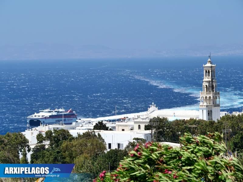 Τήνο σήμερα το Santorini Palace 5, Αρχιπέλαγος, Ναυτιλιακή πύλη ενημέρωσης