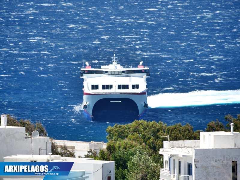 Τήνο σήμερα το Santorini Palace 6, Αρχιπέλαγος, Ναυτιλιακή πύλη ενημέρωσης