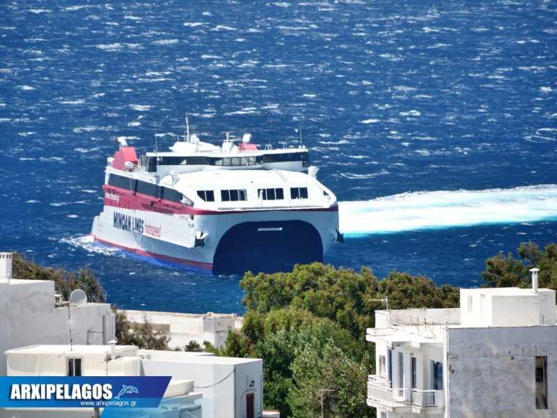 Τήνο σήμερα το Santorini Palace 7, Αρχιπέλαγος, Ναυτιλιακή πύλη ενημέρωσης