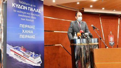Photo of ΥΝΑΝΠ κ. Γιάννης Πλακιωτάκης στα εγκαίνια του Κύδων Παλάς