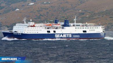 Photo of Aqua Blue – διέσωσε 4 επιβαίνοντες ιστιοπλοϊκού που κινδύνευε – photos