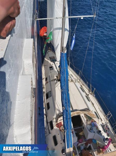 Aqua Blue διέσωσε 4 επιβαίνοντες ιστιοπλοϊκού που κινδύνευε photos 2, Αρχιπέλαγος, Ναυτιλιακή πύλη ενημέρωσης